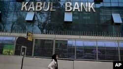 kantor pusat Kabul Bank di Kabul, Afghanistan (Foto: dok). Panel independen penyelidik skandal Kabul Bank mengungkapkan adanya pinjaman ilegal senilai 861 juta dolar yang diberikan kepada 19 individu dan bisnis yang menyebabkan kerugian ratusan juta dolar untuk bank tersebut, Rabu (28/11)