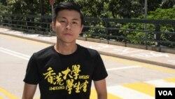 香港大學學生會外務副會長彭家浩。(美國之音特約記者 湯惠芸拍攝 )