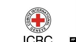 آئی سی آر سی کو سری لنکا کے دو علاقوں میں دفاتر بند کرنے کی ہدایت