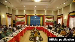 Myanmar Peace conference ( Photo- Myanmar State Counsellor)