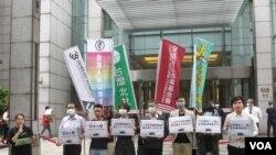 台湾公民团体及在台港人声援遭中国关押的12位香港人士(美国之音张永泰2020年10月22日拍摄)