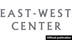 East West Center