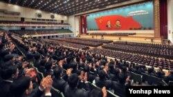 북한의 노동당 말단 간부가 대규모로 참가하는 '제4차 전당 당세포 비서대회'가 28일 평양에서 개막했다.