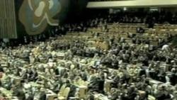 Impacto de la decisión de la ONU en cuanto a la Autoridad Palestina