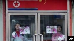 북중 접경 도시 단둥의 북한 식당에서 직원들이 창문을 닦고 있다. (자료사진)