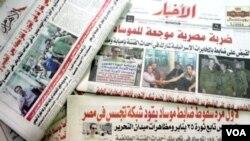 Berbagai media cetak di Mesir edisi Juni lalu yang memuat gambar Ilan Grapel di halaman depan. Saat itu keluar tuduhan bahwa Grapel adalah mata-mata Mossad (foto: dok).