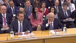 مورداک از پارلمان بريتانيا خواستار ارفاق شد