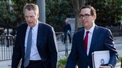 VOA连线(乔栈):美国贸易代表办公室听证会上行业代表对关税表达担忧