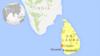 سری لنکا: اسلحہ ڈپو میں آگ لگنے سے ایک شخص ہلاک
