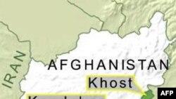 Lực lượng NATO, Afghanistan bắt giữ 3 thủ lĩnh phe chủ chiến