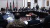 افغان امن عمل، چار ملکی گروپ کا اجلاس