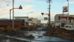 Typhoon Wipha Kills At Least 13 in Japan
