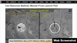 تصاویر ماهواره ای فاکس نیوز از سکوی پرتاب موشک در سمنان ایران