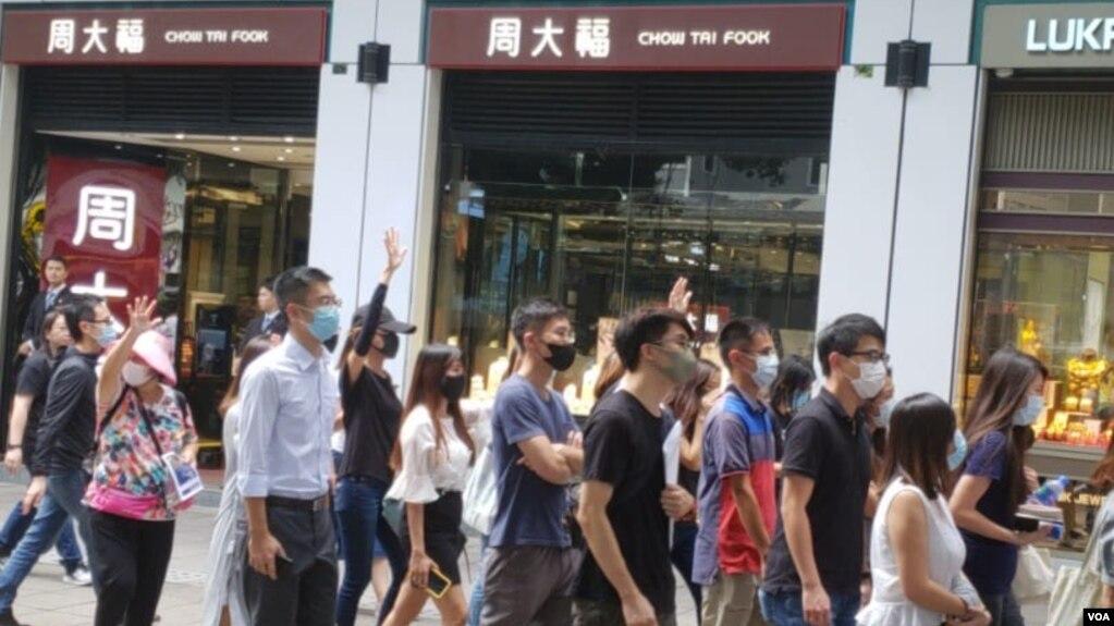 网友周五中午在尖沙咀沿弥敦道快闪抗议(美国之音图片/张富杰拍摄)