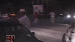 赞比亚反对派领袖萨塔将宣誓就任总统