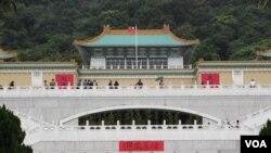 台湾国立故宫博物院(美国之音张永泰拍摄)