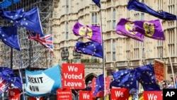 حامیان و مخالفان برگزیت در لندن - آرشیو