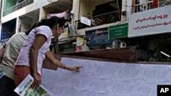 ကခ်င္ျပည္နယ္ မဲစာရင္း မဲေပးမယ့္သူနဲ႔ မကိုက္ညီ