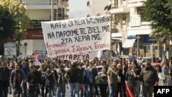 Весенние протесты на Крите. Ираклион, Греция