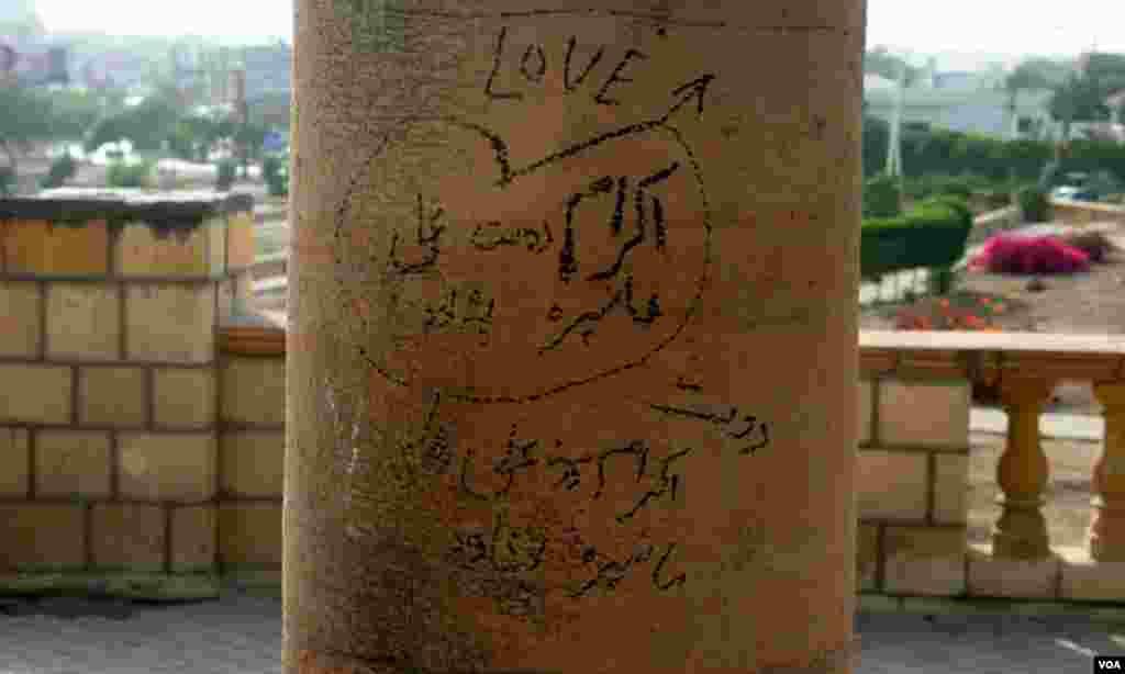 عمارت کے پلرز پر کوئلے سے رقم چند دوستوں کے نام اور پتے