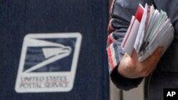 美国邮政总局