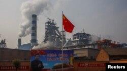 Wani kamfanin sarrafa karafa a kasar China