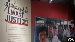ពិព័រណ៍ «ខ្ញុំត្រូវការយុត្តិធម៌» ត្រូវបានរៀបចំឡើងដោយសារៈមន្ទីរប្រល័យពូជសាសន៍របស់សហរដ្ឋអាមេរិក (US Holocaust Museum) កាលពីថ្ងៃពុធ ទី២៧ ខែឧសភា ឆ្នាំ២០១៥។