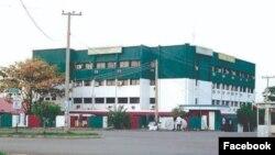 Hedkwatar jam'iyyar PDP da ke Abuja (Facebook/PDP)