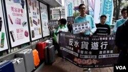 香港民主黨反水貨客遊行途經多個水貨客黑點,有店舖外擺滿疑似水貨客運貨的行李篋。(美國之音湯惠芸)
