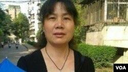 لیو پینگ