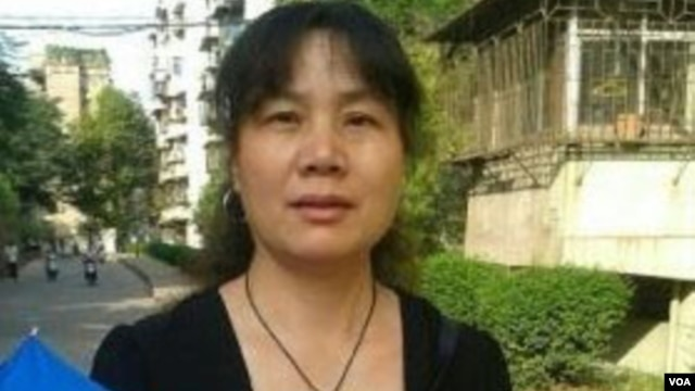Chinese Rights Activist Liu Ping