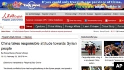 """China's """"People's Daily"""" article on Syria"""