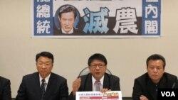 民進黨就中國農產品進口問題召開記者會