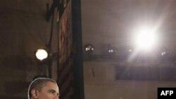 Başkan Obama Ticaret Odası'nda yaptığı konuşmada