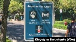 Знак з вимогами для входу в Діснейленд