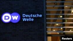 德國之聲在柏林的總部 。