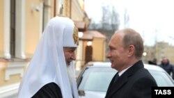 Президент Путін і патріарх РПЦ Кирило, 8 грудня 2014 року