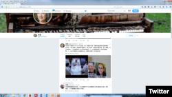 中國著名的獨立記者、專欄作家高瑜在她的推特上說,中國不准劉曉波出國治療。(高瑜推特截圖)