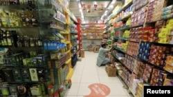 د پاکستان د شماریاتو مرکزي ادارې د سپټمبر په مىاشت کې د ګرانۍ په شرح کې د 9.04 اضافې اعلان کړې و او د هېواد مرکزي بېنک هم د سپتمبر د مياشت په اخېر کې د خوراکي څيزونو په رسد کې د ځنډ له کبله ګرانۍ د سېوا کېدو اشاره کړې وه