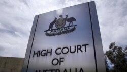 澳大利亞聯邦高等法院裁決反外國干預法未違憲