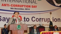 Fighting Corruption On Multiple Fronts