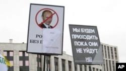 """去年12月24日莫斯科反政府示威 标语1:""""俄罗斯不要普京"""" 标语2:""""只要他们不下台,我们还会示威"""""""