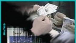 بانک ملت می گوید دستور بریتانیا بر سپرده های آن تاثیرندارد