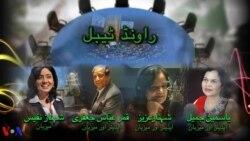 Round Table - Qamar Abbas Jafri - 24.09.2012