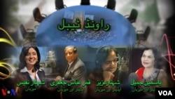 Urdu VOA Radio RT Round Table