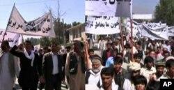 احتجاجات علیه حملات پاکستان بر افغانستان