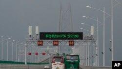 Đây là cây cầu vượt biển dài nhất thế giới hiện nay