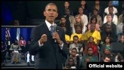 Bolsa YALI Washington PR Obama