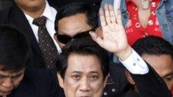 تسليم رهبر فراری جنبش سرخ جامگان به مقامات تايلند