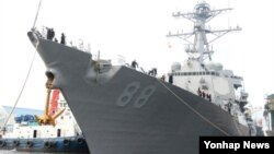 미 해군 이지스함 프레블함(USS PREBLE, DDG-88)이 15일 오전 미·한 연합 해군 친선교류와 우호증진을 위해 강원도 동해 1함대사령부를 방문했다.